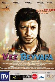 Vee Beywafaa