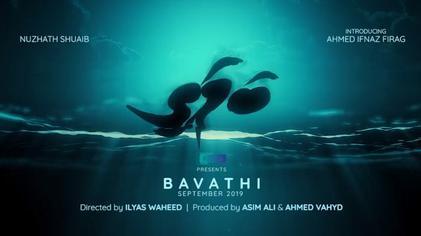 Bavathi